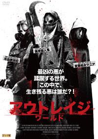 アウトレイジ (2010年の映画)の画像 p1_1